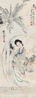 芭蕉仕女 立轴 设色纸本 by xu cao and wang shensheng