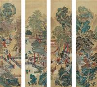 人物 (figure) (in 4 parts) by jiao bingzhen