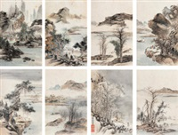 山水 (landscape) (album of 8) by dong gao