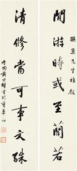 行书七言联 对联 (couplet) by dai jitao