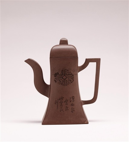 tall quadrilateral ewer by tan xiangzhou and tan yaokun