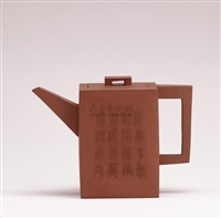 quadrilateral brick-shaped teapot by xu licheng