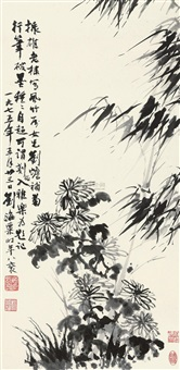 三友图 (bamboo, chrysanthemum and orchid) by liu chan, yang zhenxiong and liu haisu