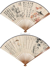 untitled by chen xiaocui, yang shiyou, chen diexian and chen xiadie