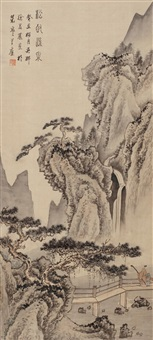 pines and water fall by xu younong