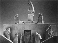 verhüllte freiheit, nikosia, cypern 1974 by walter e. lautenbacher