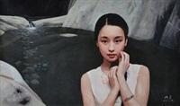 凝往 by dai zhongguang
