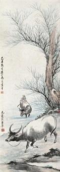 牧牛图 by qi gong, ma jin and zhou yuanliang