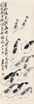 虾 立轴 水墨纸本 by qi baishi