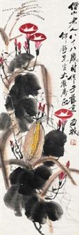 牵牛花 立轴 设色纸本 by qi baishi