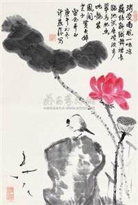 荷花小鸟 by ji yansun