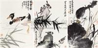 花鸟 (三帧) (3 works) by tian ling