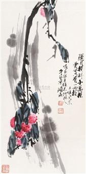 大利 by chen shuoshi