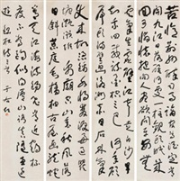 草书诗词 立轴 水墨纸本 (4 works) by yu youren