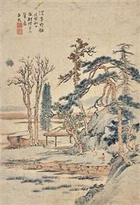 山水镜心 (5 works) by liu zijiu