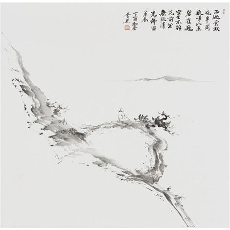 A Chinese Painting Of Zen By Wang Xiaohui On Artnet