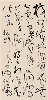 草书诗词 立轴 水墨纸本 by shen peng