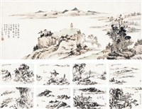 山水小景 (landscapes) (9 works) by gu fei