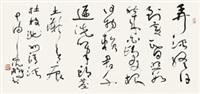 草书杜牧诗 镜心 水墨纸本 by shen peng