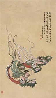 飞天 by lu hongnian