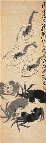 水族清趣图 crabs and shrips by qi baishi