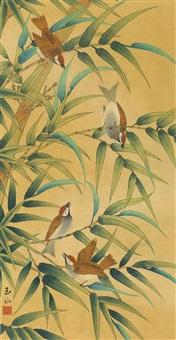 spring by lin yushan