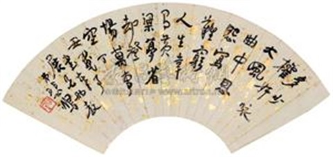 行书自作诗一首 calligraphy of a poem in running script by xu beihong