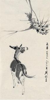 小毛驴 (burro) by liu jiyou