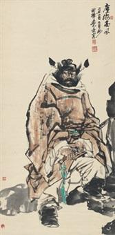 尘海高风图 (zhong kui the demon fighter) by liu guohui