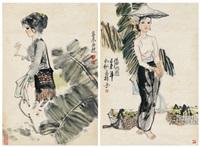 傣女图 (girl of dai minority) (2 works) by liang changlin