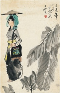 百媚生 (girl of dai minority) by liang changlin