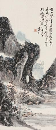 溪山论道 by huang binhong