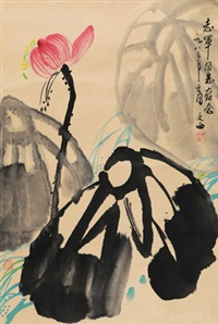 秋荷 立轴 设色纸本 by liu wenxi