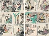 金陵十二钗图 (twwlve beauties of jinling) by han wu