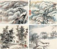 山水人物 (四帧) 镜心 设色纸本 (4 works) by he haixia
