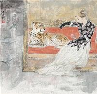 画中人 by liu nan