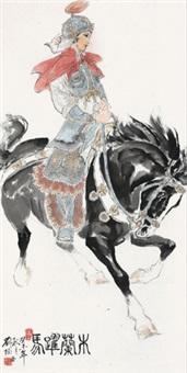 木兰马 by liu nan