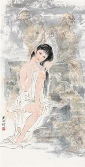 沐浴 by liu nan