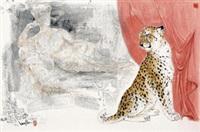美女与野兽 by liu nan