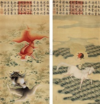 horse (+ goldfish; 2 works) by liang derun and shen shijie