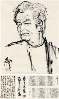 自画像 (self portrait) by huang zhou