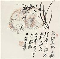 猫趣 立轴 设色纸本 by zhang daqian