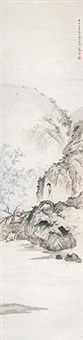溪涧仕女 by liu weiliang and chen shaomei