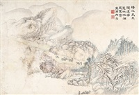 山水 (十二开) (album w/12 works) by xu shigang
