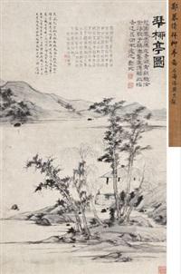 拜柳亭图 (landscape) by zheng min