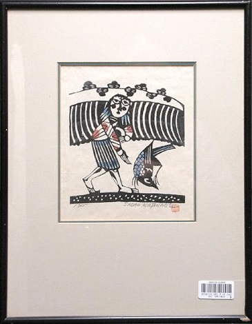 untitled 2 others smllr 3 works by sadao watanabe