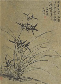 bamboo and orchids by wen zhengming