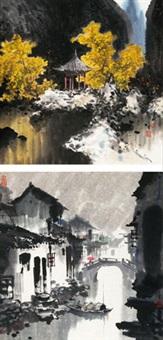山水 (二帧) by xu quanqun