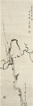 红梅图 (red plum blossom) by deng bai