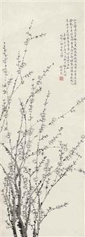 plum blossoms by qian du